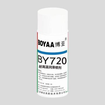 博亚 BY720耐高温润滑喷剂,450ML/瓶