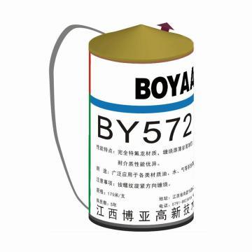 博亚 BY572管道速封带,175米/支