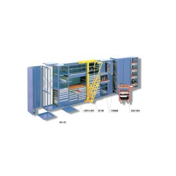 组合式工具柜,(小配件工具柜+取刀梯+刀具抽屉+刀具车)