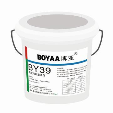 博亚 BY39高效污垢清洗剂,20kg/桶