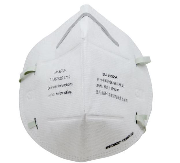 3M 环保包装 9002A折叠式防护口罩,头带式/标准号,50个/盒