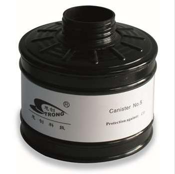 思创 5号滤毒罐(通用),ST-LDG5