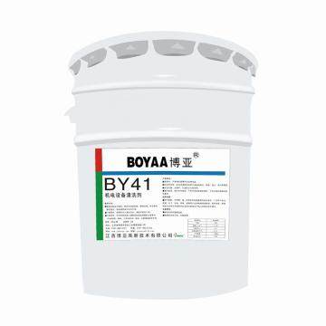 博亚 BY41电气设备清洗剂,20kg/桶