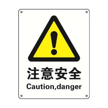 注意安全,不干胶材质