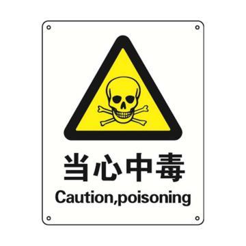 当心中毒,ABS材质