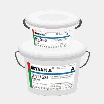 博亚 BY926耐磨修补剂,6kg/套