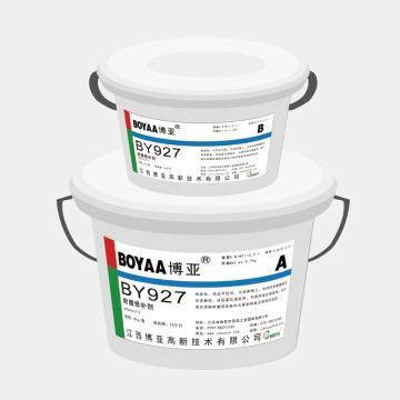 博亚 BY927耐磨修补剂,6kg/套