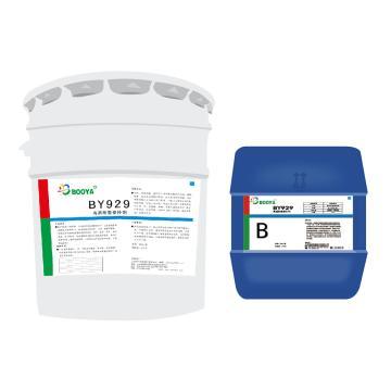博亚 高温耐磨修补剂,BY929,25kg/套