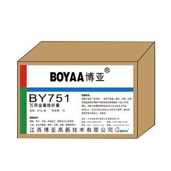 博亚 BY751万用金属修补膏,400G/盒