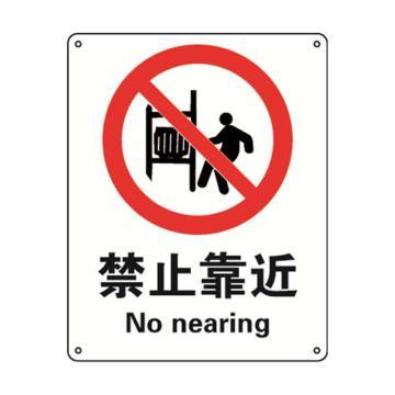 禁止靠近,ABS材质