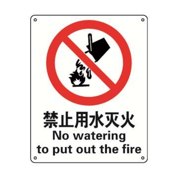 禁止用水灭火,ABS材质