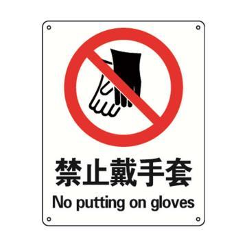 禁止戴手套,ABS材质