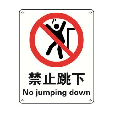 禁止跳下,ABS材质
