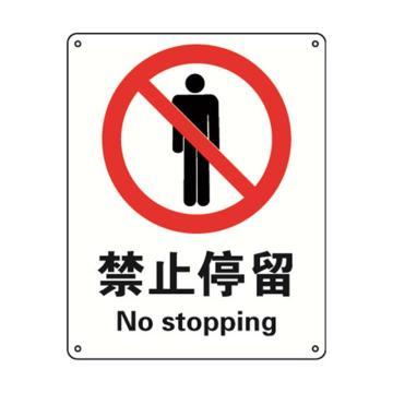 禁止停留,ABS材质