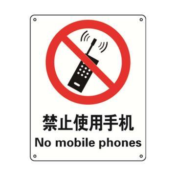 禁止使用手机,ABS材质
