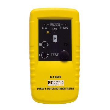 CHAUVIN ARNOUX/CA 相序仪,支持不接线测量,C.A 6609