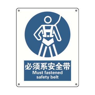 必须系安全带,ABS材质