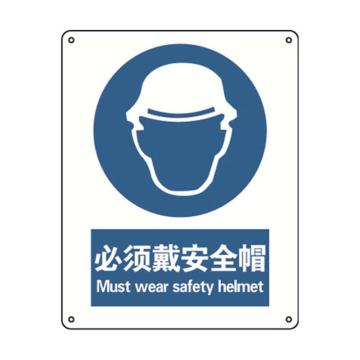 必须戴安全帽,不干胶材质