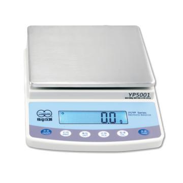 电子天平,YP3001,分析天平量程:3000g,读数精度:0.1g
