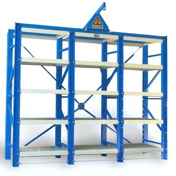 云洁单向模具货架 抽屉载重1000KG,长2850*宽660*高2200(共12个抽屉板), 立柱蓝色 抽屉板白色 (安装费另询)