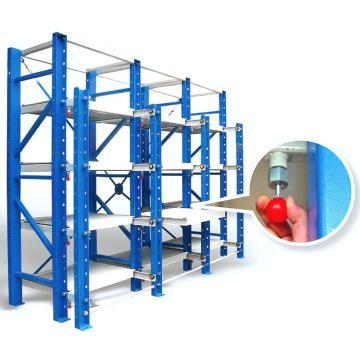 云洁单向增强型模具货架 抽屉载重1200KG,长2850*宽900*高2200 (共12块抽屉板),立柱蓝色 抽屉板白色 (安装费另询)