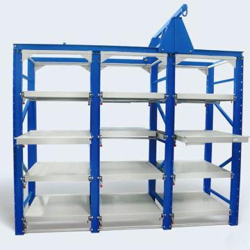 双向模具货架 抽屉载重1000KG,长2850*宽1000*高2200(共12块抽屉板),立柱蓝色 抽屉板白色 (安装费另询)