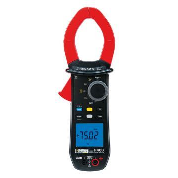 CHAUVIN ARNOUX/CA F403钳形表,交直流,真有效值,钳口直径48mm
