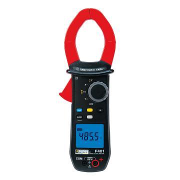 CHAUVIN ARNOUX/CA F401钳形表,单交流,真有效值,钳口直径48mm
