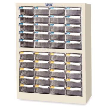 零件盒储存柜, H605×W474×D230  40个透明盒 木箱包装