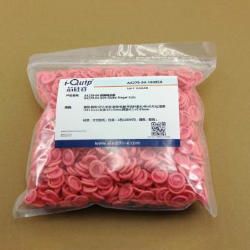 防静电指套,粉色,中号,光面,1000只/包