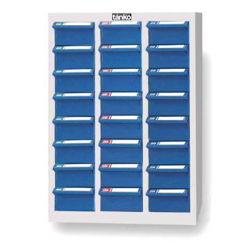零件盒储存柜, H720×W458×D243  24个蓝盒 木箱包装