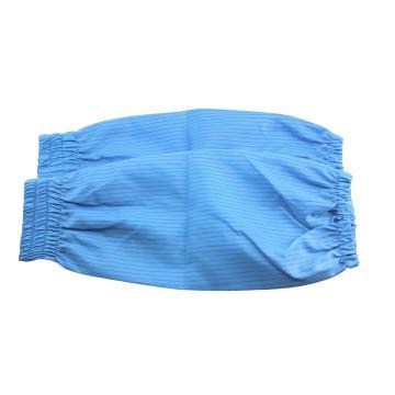 防静电袖套,藏蓝色暗纹,380×170mm,10个/袋