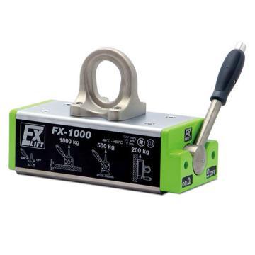 FLAIG FX标准型永磁起重器,平面吊重300KG
