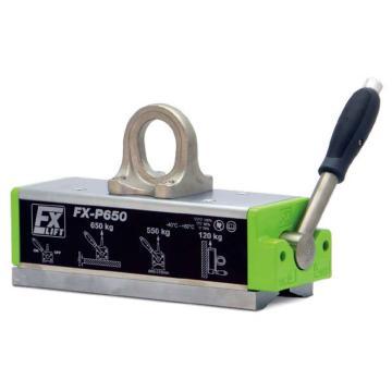 FLAIG FX-P型永磁起重器,平面吊重650KG