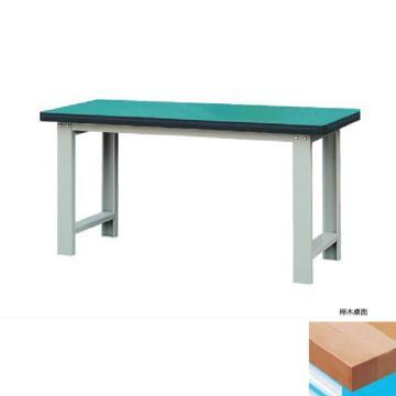 50mm榉木桌面重型工作桌, 2100W*750D*800H 载重:1000kg