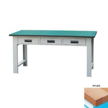 50mm榉木桌面三抽重型工作桌, 1500W*750D*800H 载重:1000kg