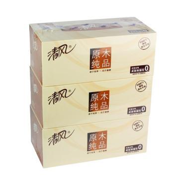 清风面纸,B338CN·200抽·盒装