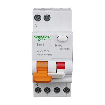 施耐德 Easy9微型漏电保护断路器 EA9C45 1P+N C16A/30mA/AC类 4.5KA,MGNEA9C45C1630C