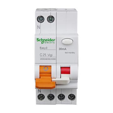 施耐德 Easy9微型漏电保护断路器 EA9C65 1P+N C10A/30mA/AC类 6KA,EA9C65C1030C