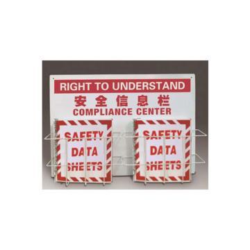 安全信息栏(大号) -包含1个ABS塑料背板、2个文件放置架、2个文件夹,背板尺寸737×508mm,34103