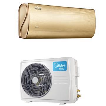美的 1.5匹冷暖变频挂机空调,舒适星,KFR-35GW/BP3DN1Y-TA100(B1),一级能效,区域限售