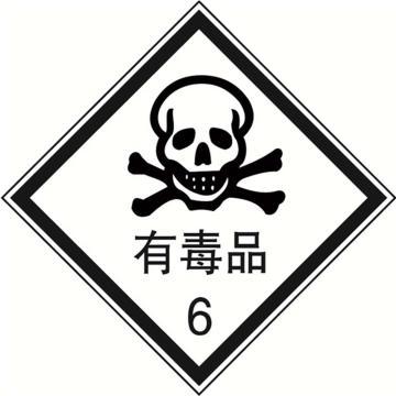 有毒品,100mm*100mm