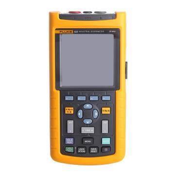 福禄克/FLUKE FLUKE-123/S工业万用示波表 20MHz 含SCC120套件,FLUKE-123S
