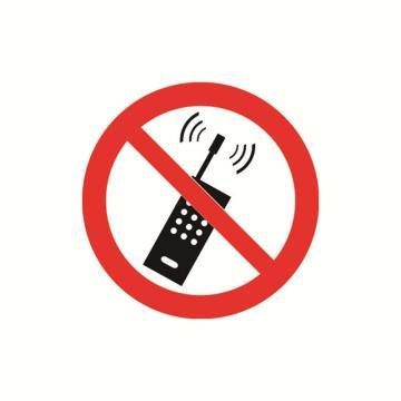 禁止开启无线移动通讯设备,直径100mm