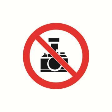 禁止拍照,直径100mm