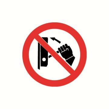 禁止合闸,直径100mm