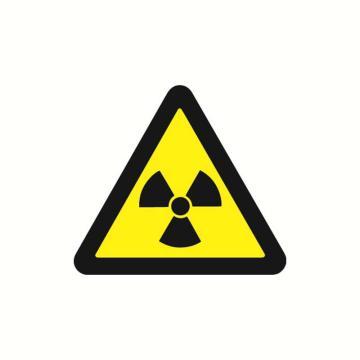 当心电离辐射,边长100mm