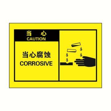警示标签黄底黑字,当心腐蚀,127*89mm