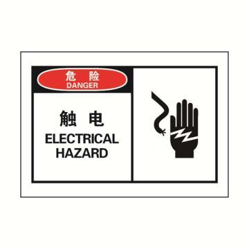 警示标签,触电,127*89mm