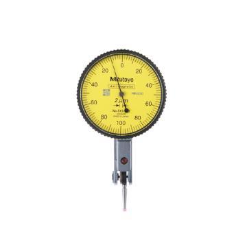 三丰 mitutoyo 杠杆千分表,0-0.2mm 水平型基本套装,513-475-10E(513-475E升级),不含第三方检测